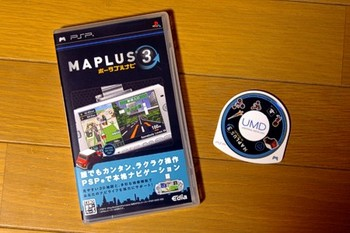 MAPLUS3package.jpg