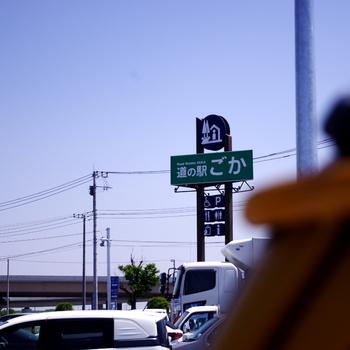 roadside_station_goka_00.jpg