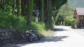 touringChichibuCircuit_Spring15_00.jpg
