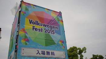vwFest2015-01.jpg