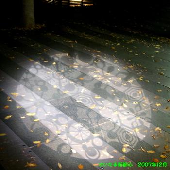 illumination_05.jpg