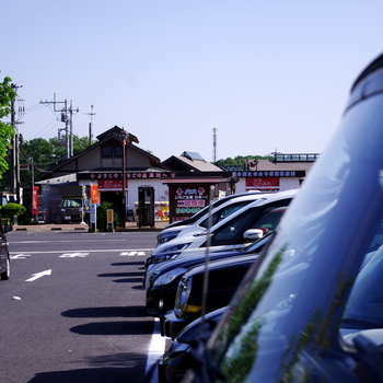 roadside_station_ninomiya_00.jpg
