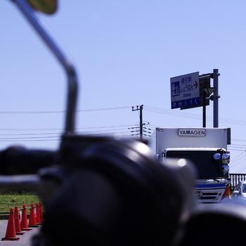 roadside_station_shounan_01.jpg