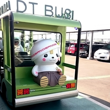 roadside_station_tanuma_01.jpg