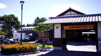 touringAkagi_03.jpg